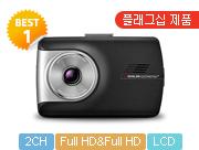 best_1 QXD900view+ 64GB